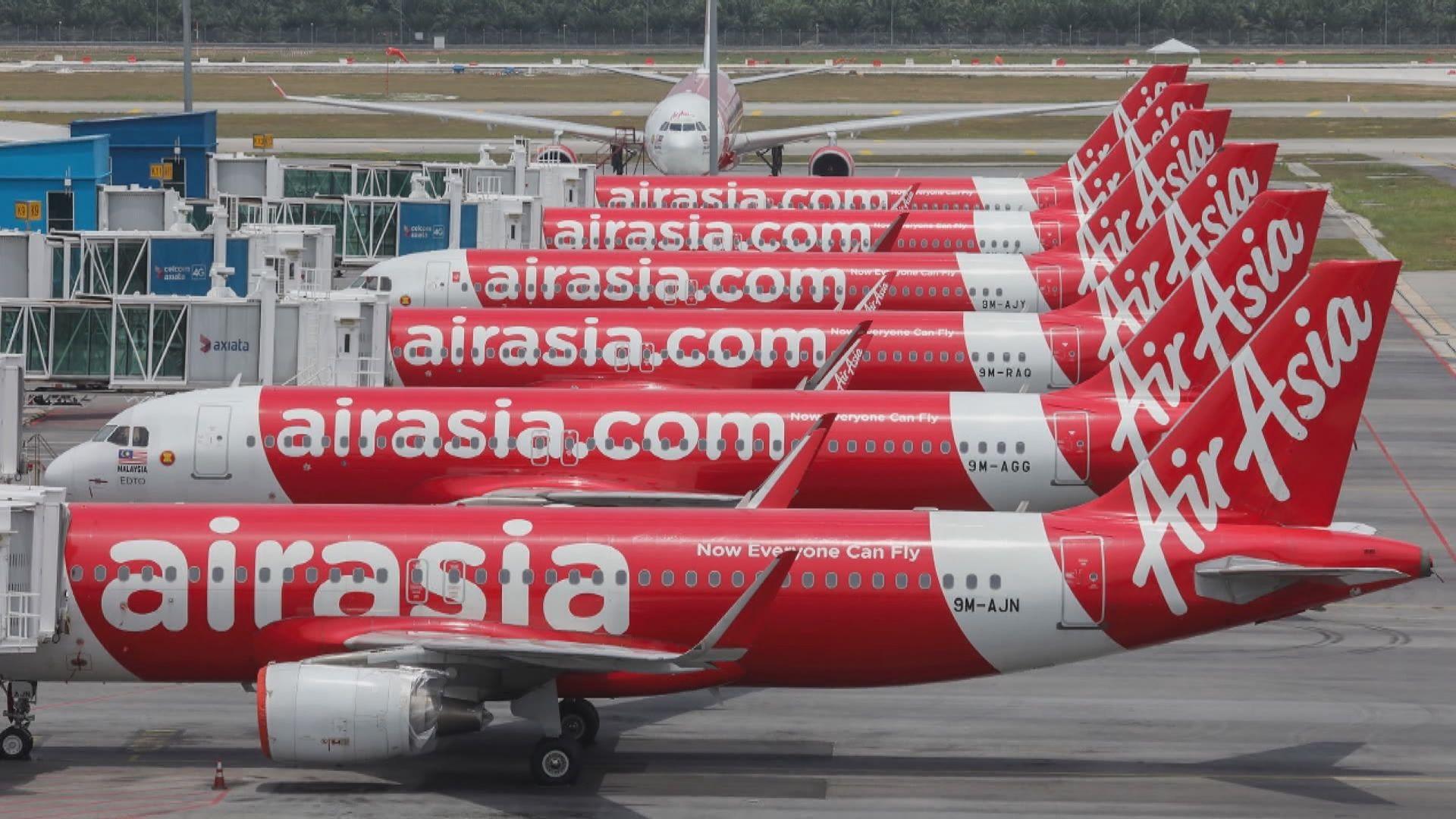 日本亞洲航空決定中止日本全部4條航線的營運