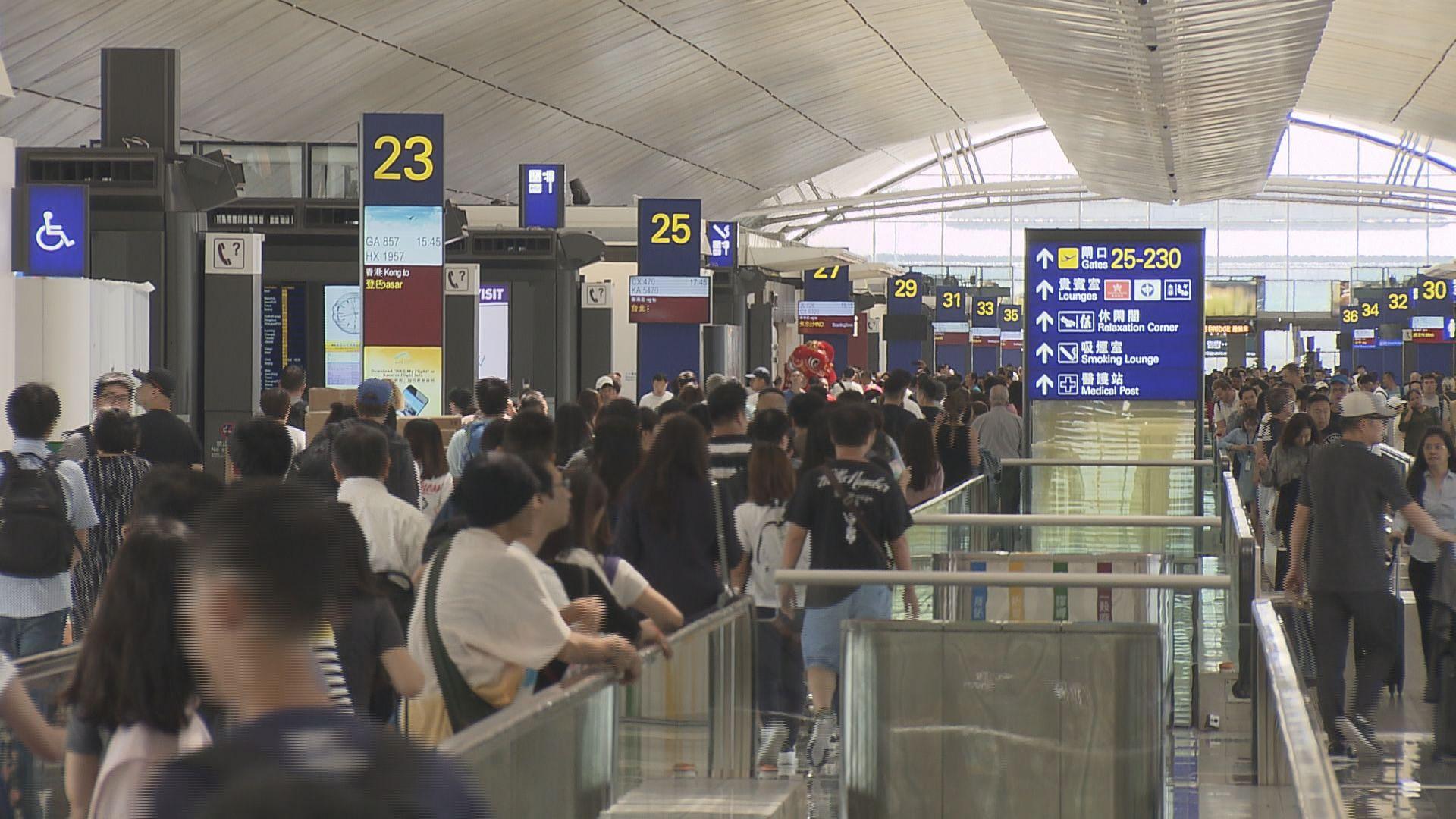 民航處新規定 航空公司機票將需列總價格