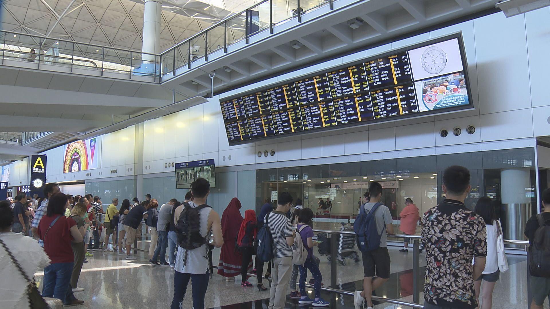 機場禁區發現初生嬰兒 送院後證實死亡