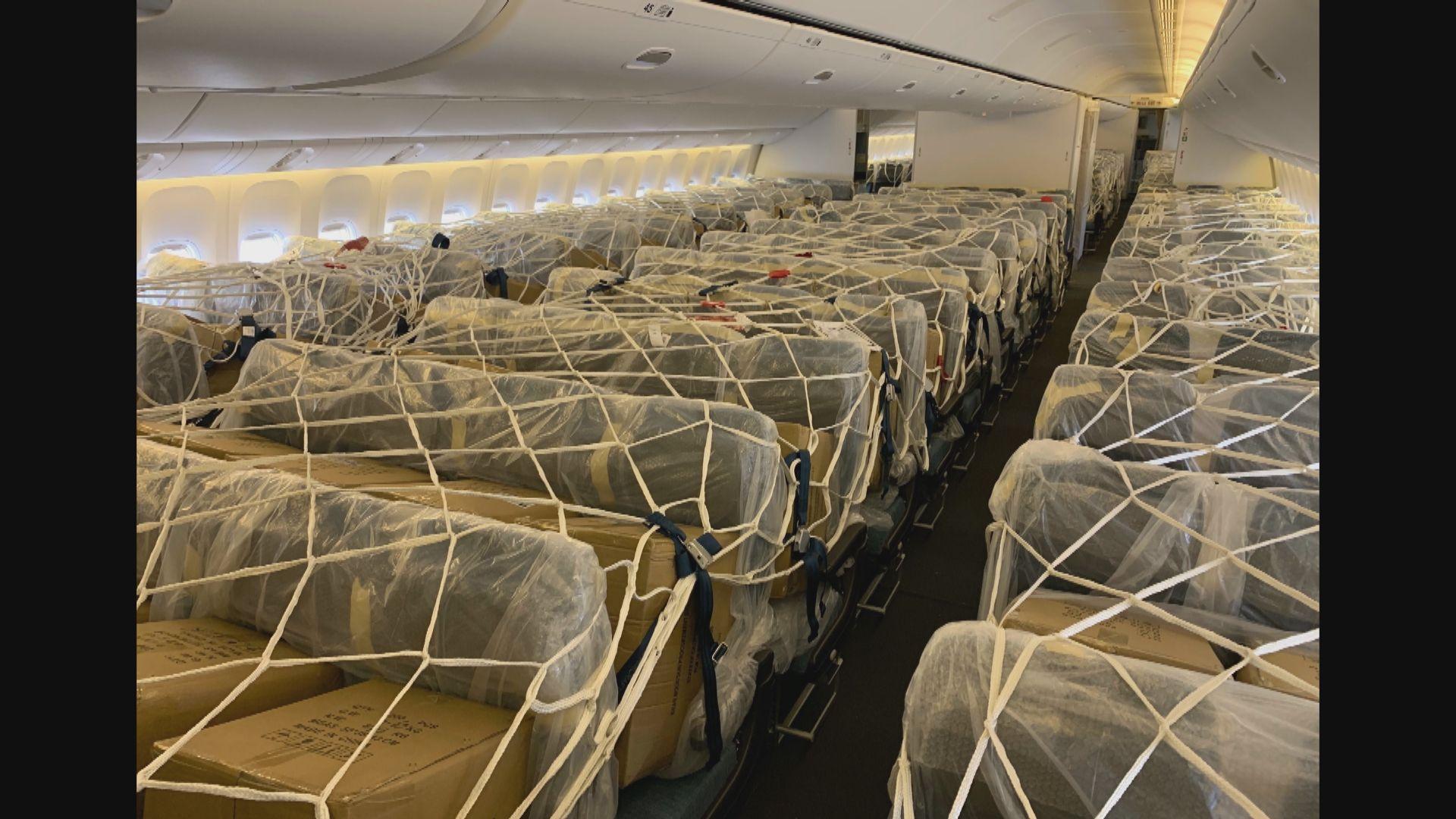 疫情下客運下降 部分客機改為貨機運送貨物