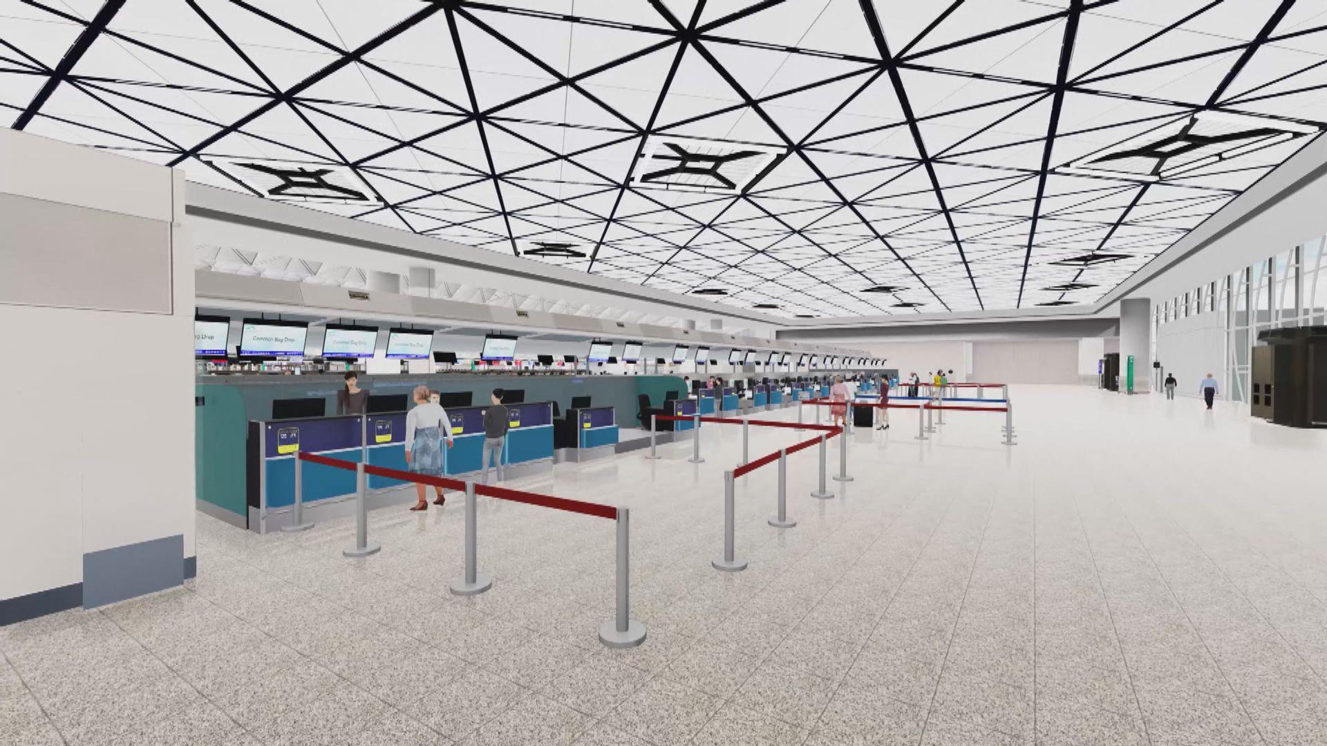 機場一號大樓擴建部分下周五啟用