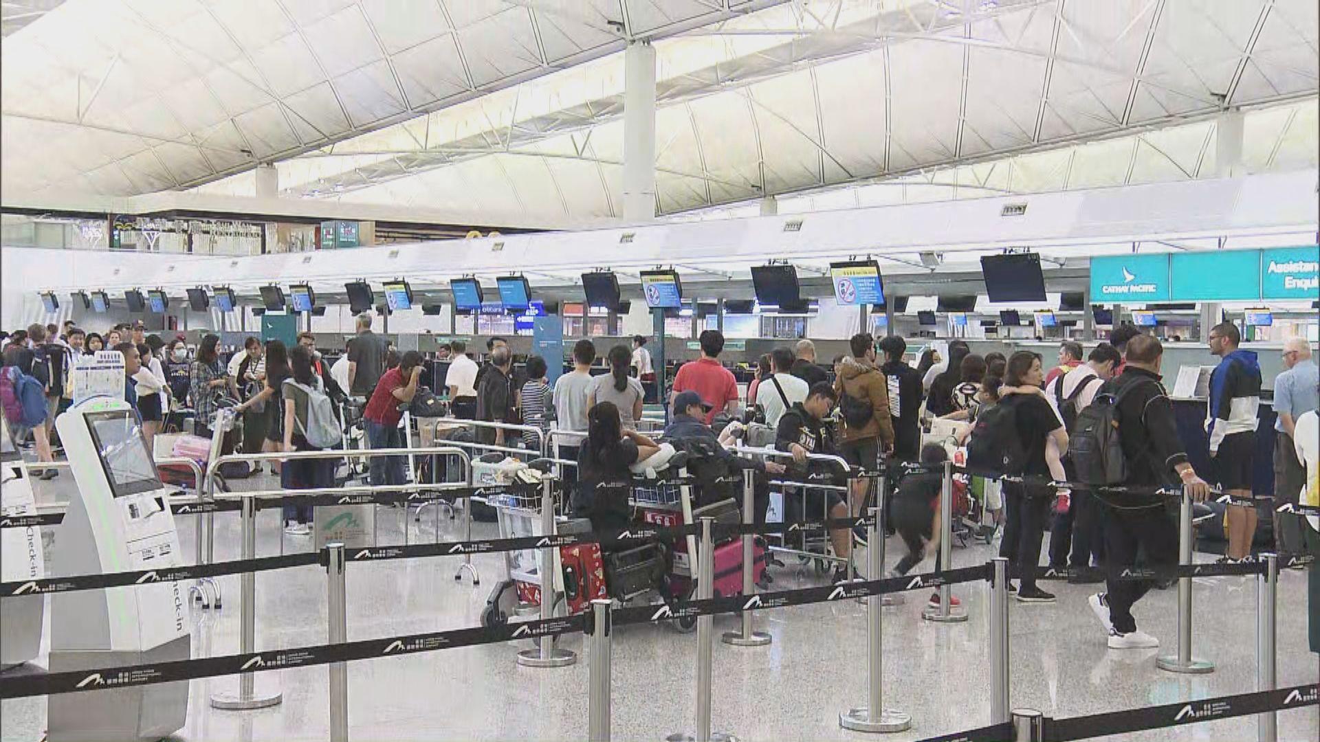 機場早上已陸續恢復運作