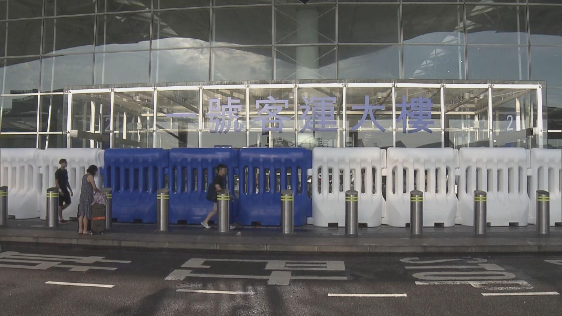 機場恢復運作 示威者大多散去