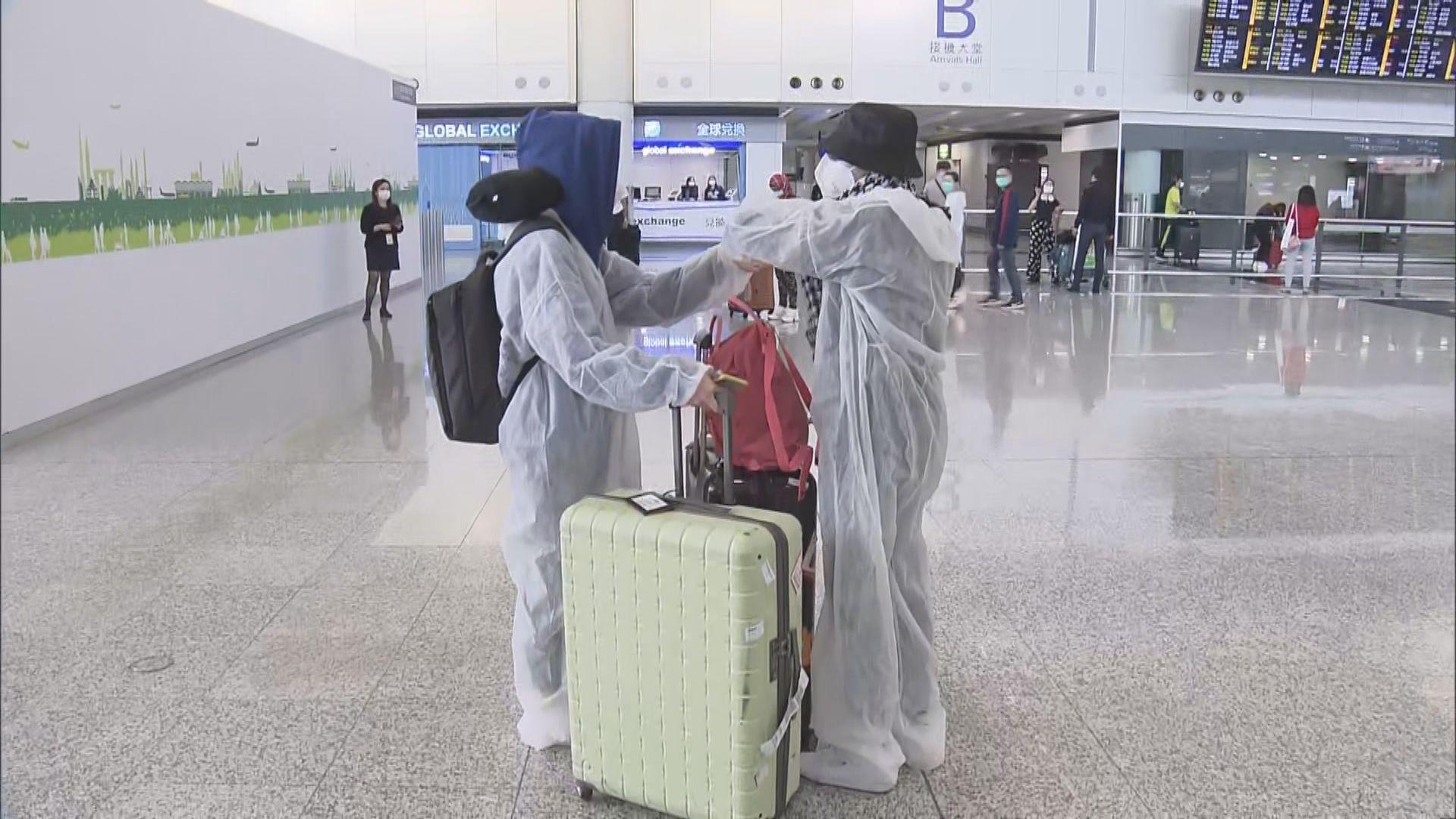 多名英國留學生趕在強制檢疫措施生效前返港