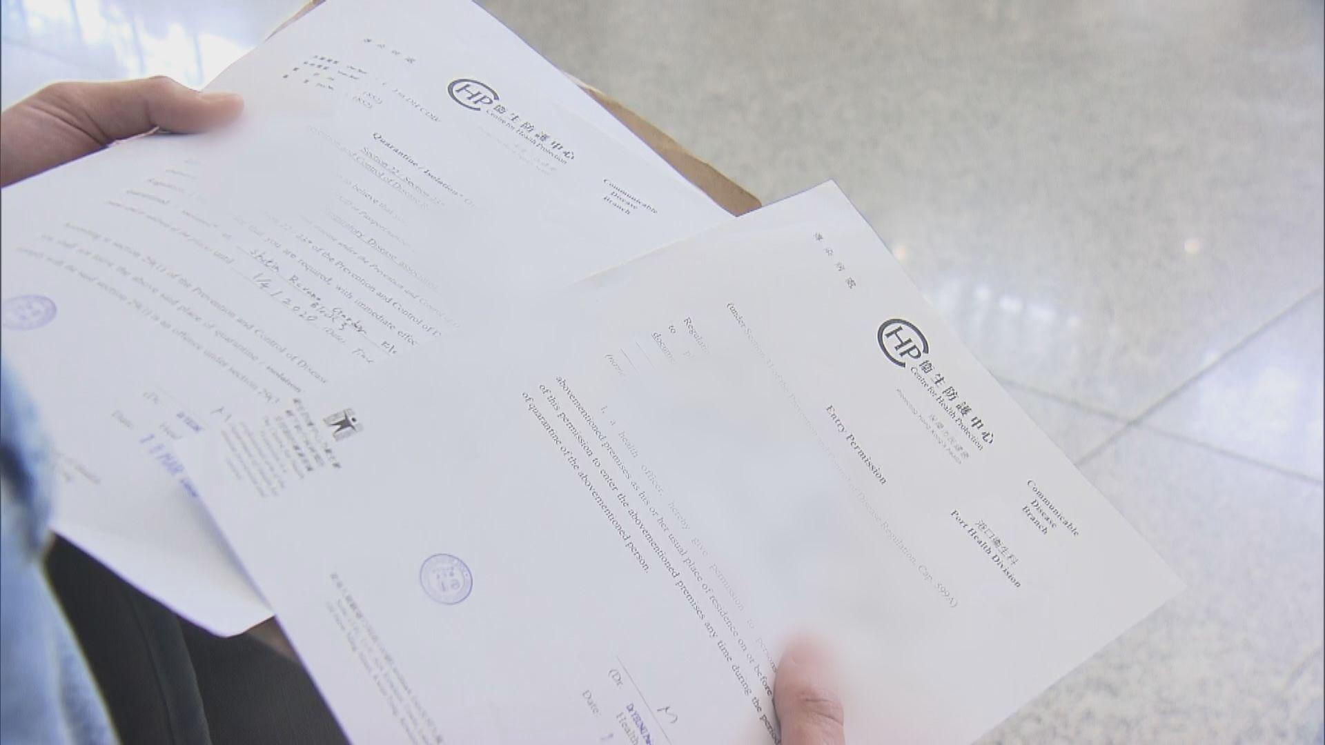 外地到港人士強制檢疫規例刊登憲報 為期三個月