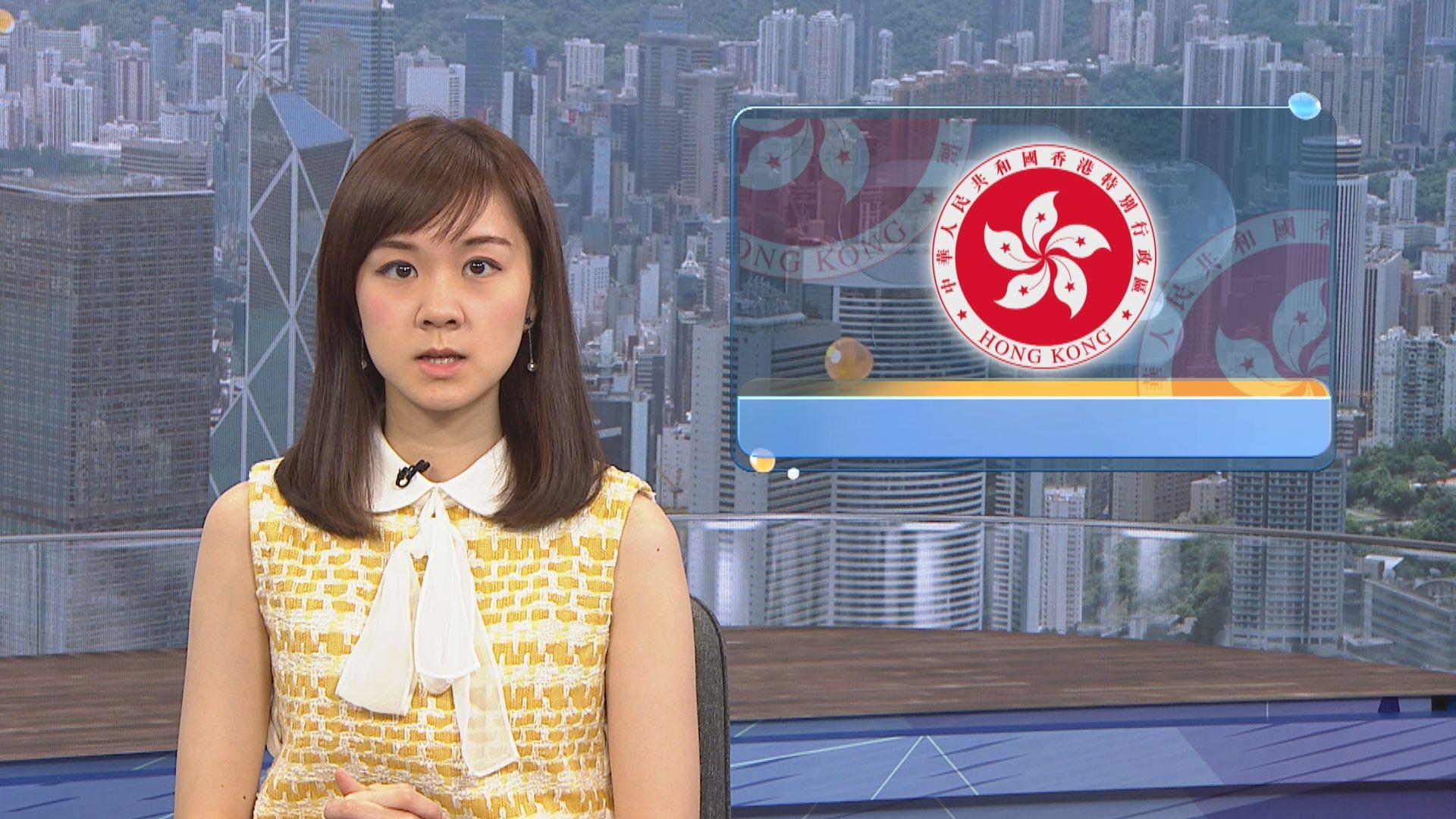 政府嚴厲譴責香港機場發生的暴力行為