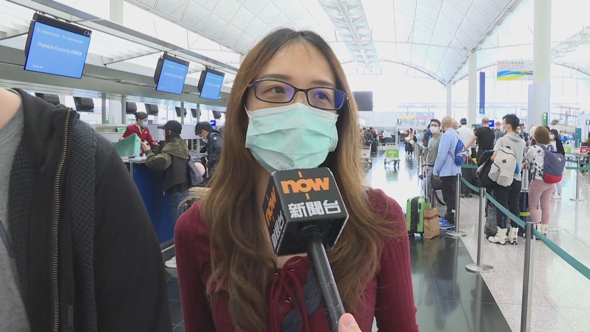 因應航空公司陸續停飛日本 有旅客要更改行程