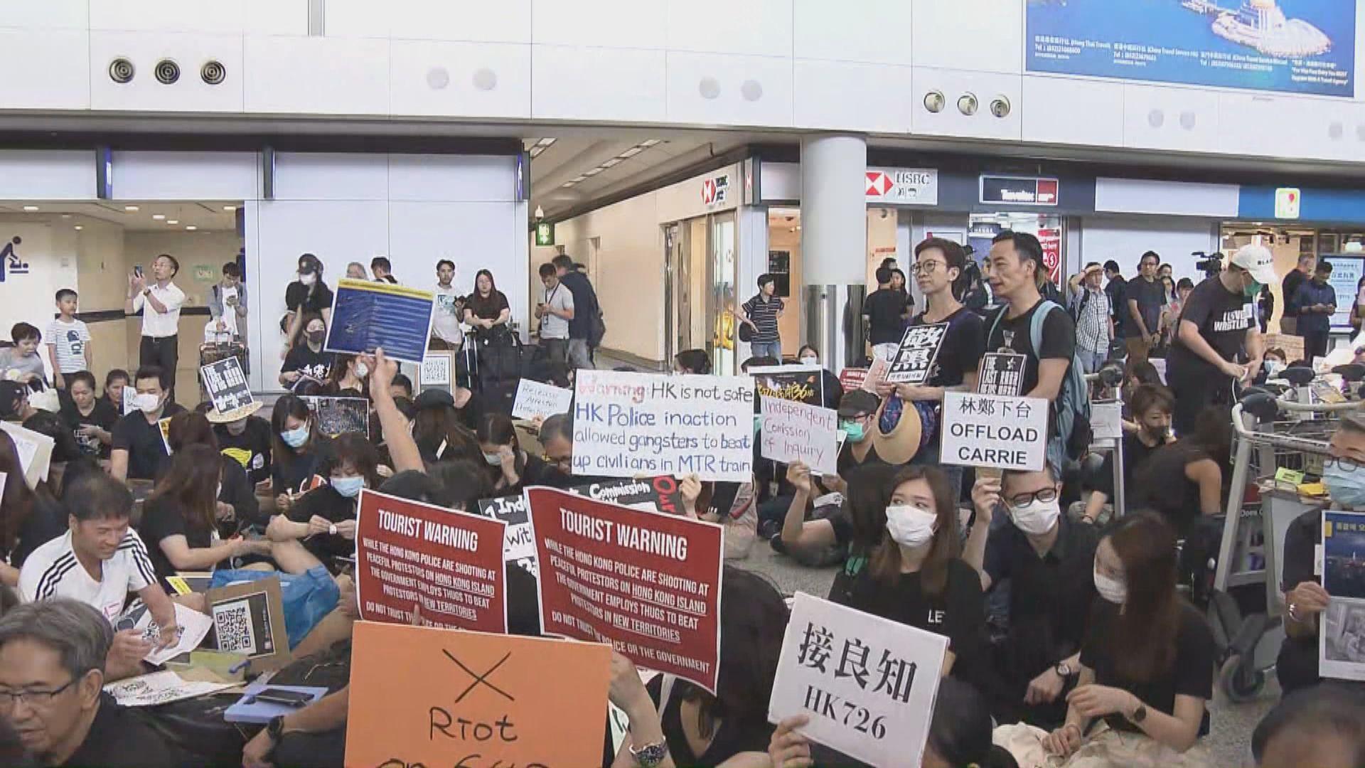 航空業界在機場就反修例及不滿警察濫權集會
