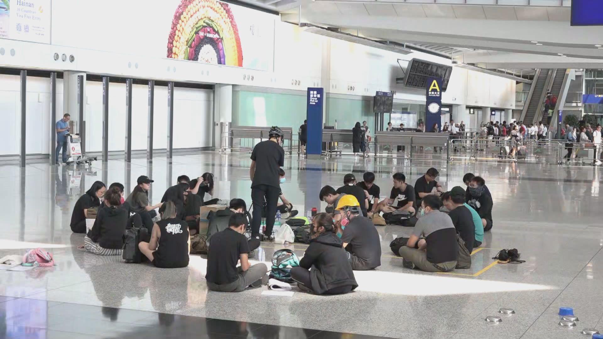 網民發起下午在機場舉行反修例集會
