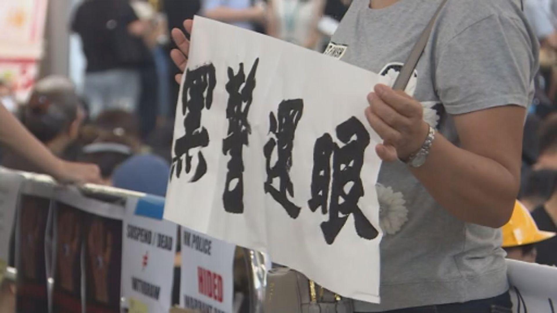 【機場示威】有人在機管局劃定不准停留通道來回遊走
