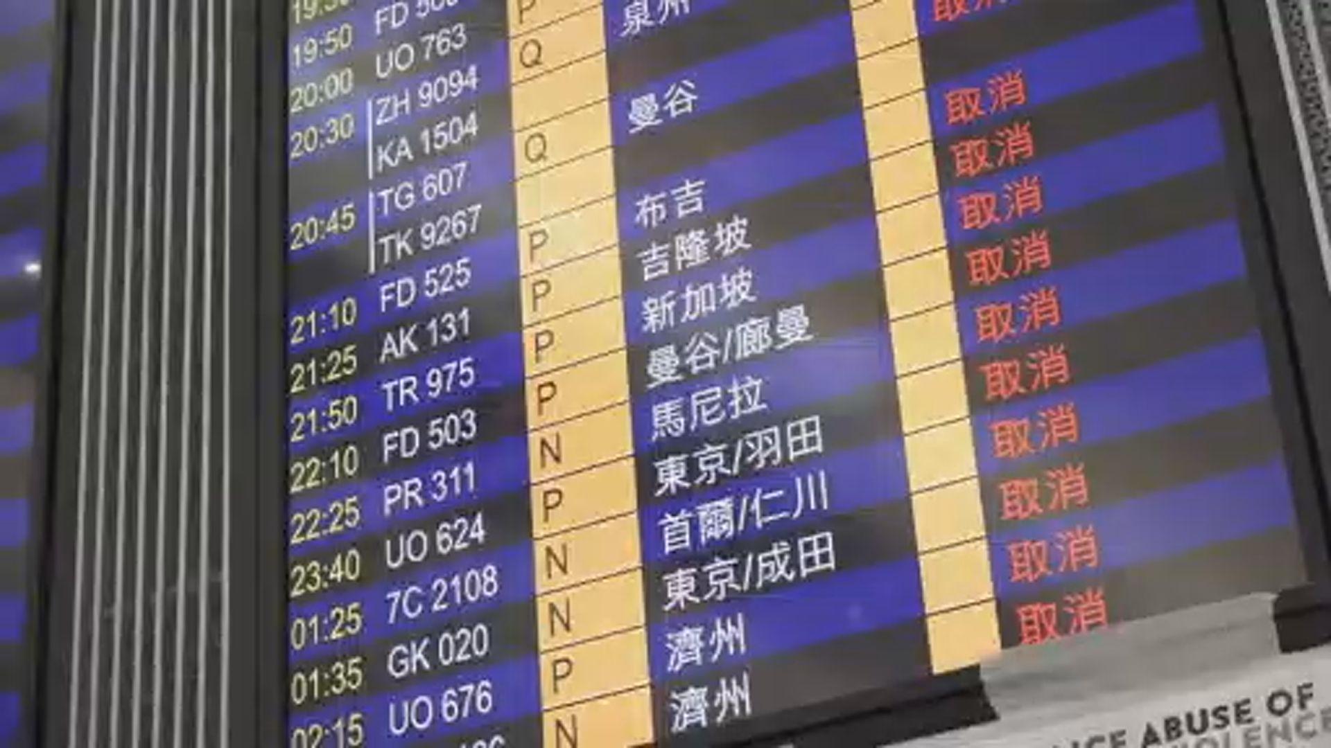 【機場示威】機管局明早六時起視乎情況重新編配航班