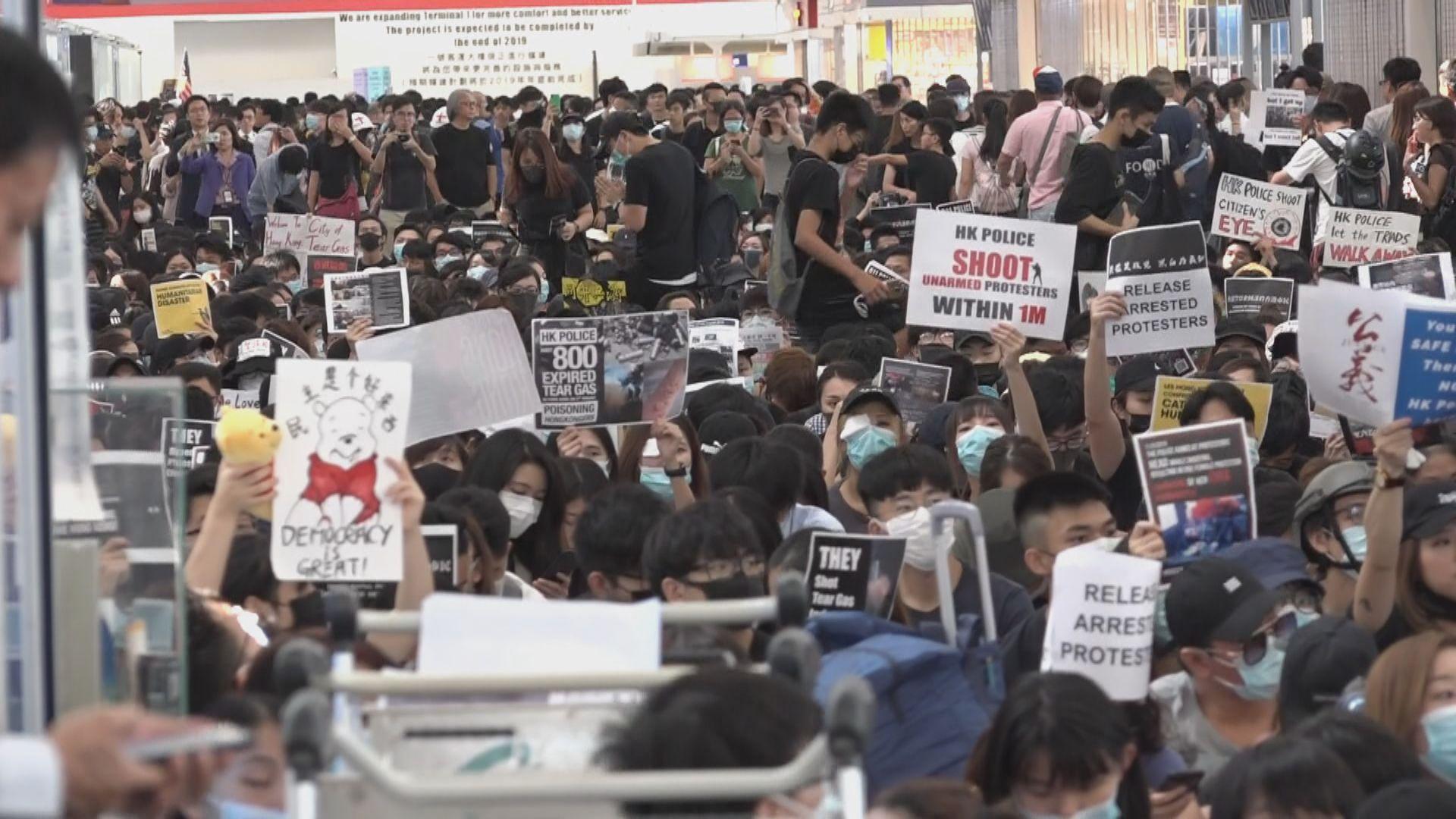 機場集會人士:試無可試下想逼政府改變