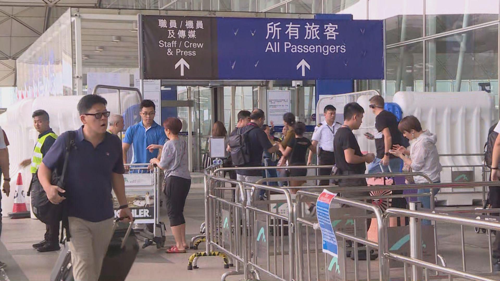 網民發起癱瘓機場交通 機場暫運作正常