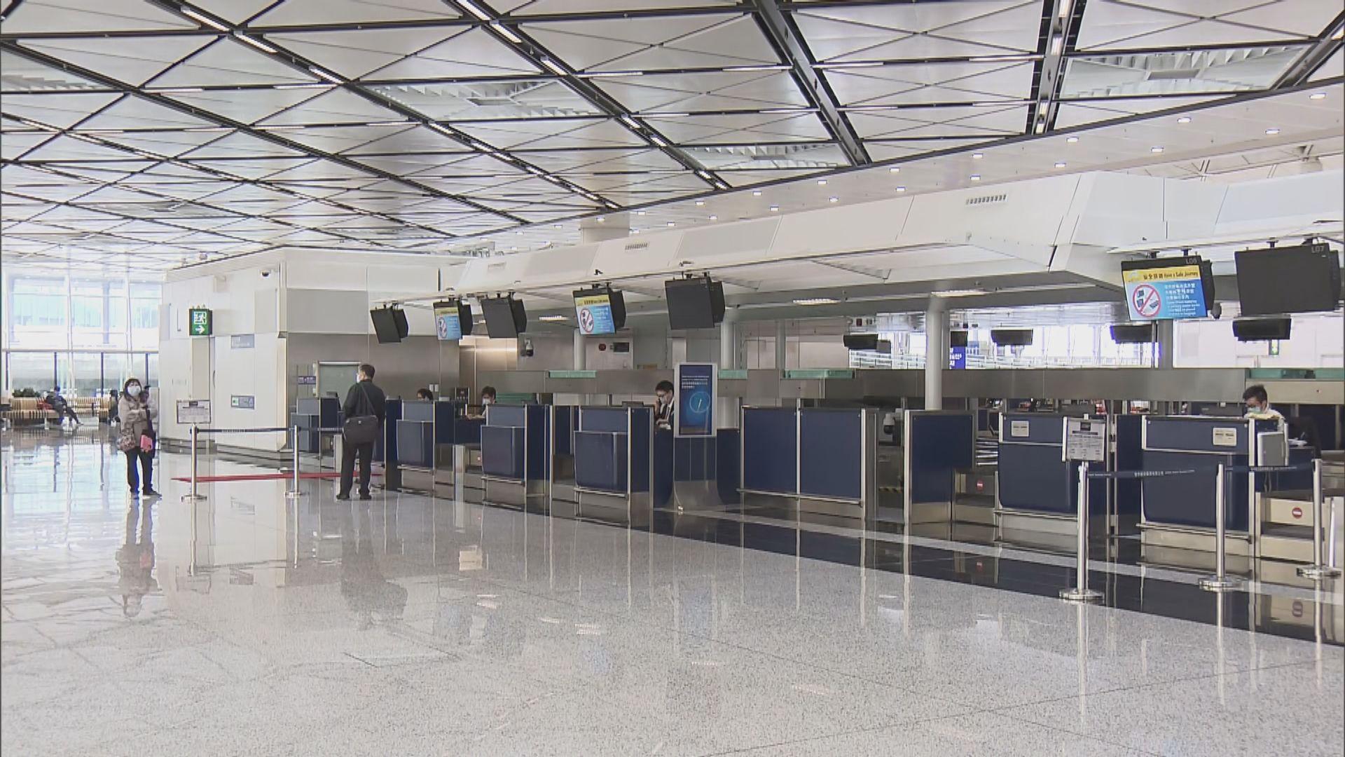 有旅客擔心被拒入境菲律賓而取消行程