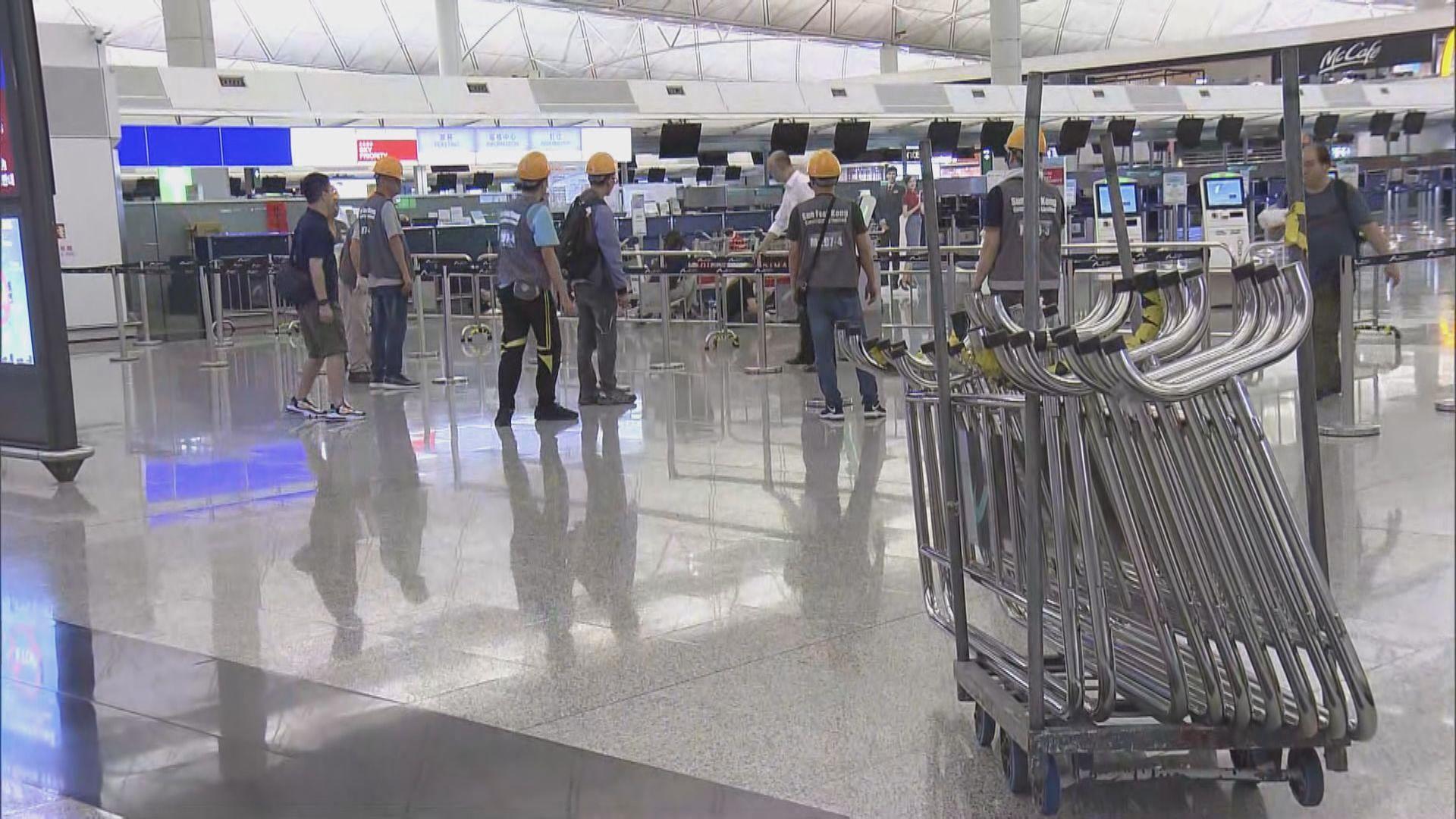 機場一號客運大樓今起一連三日實施進出限制