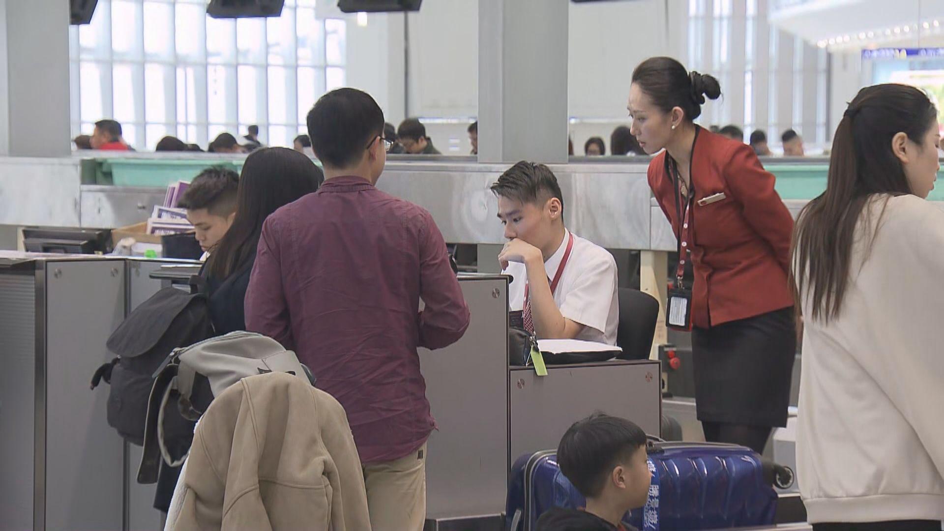 網民發起下午機場集會 有旅客提早出門