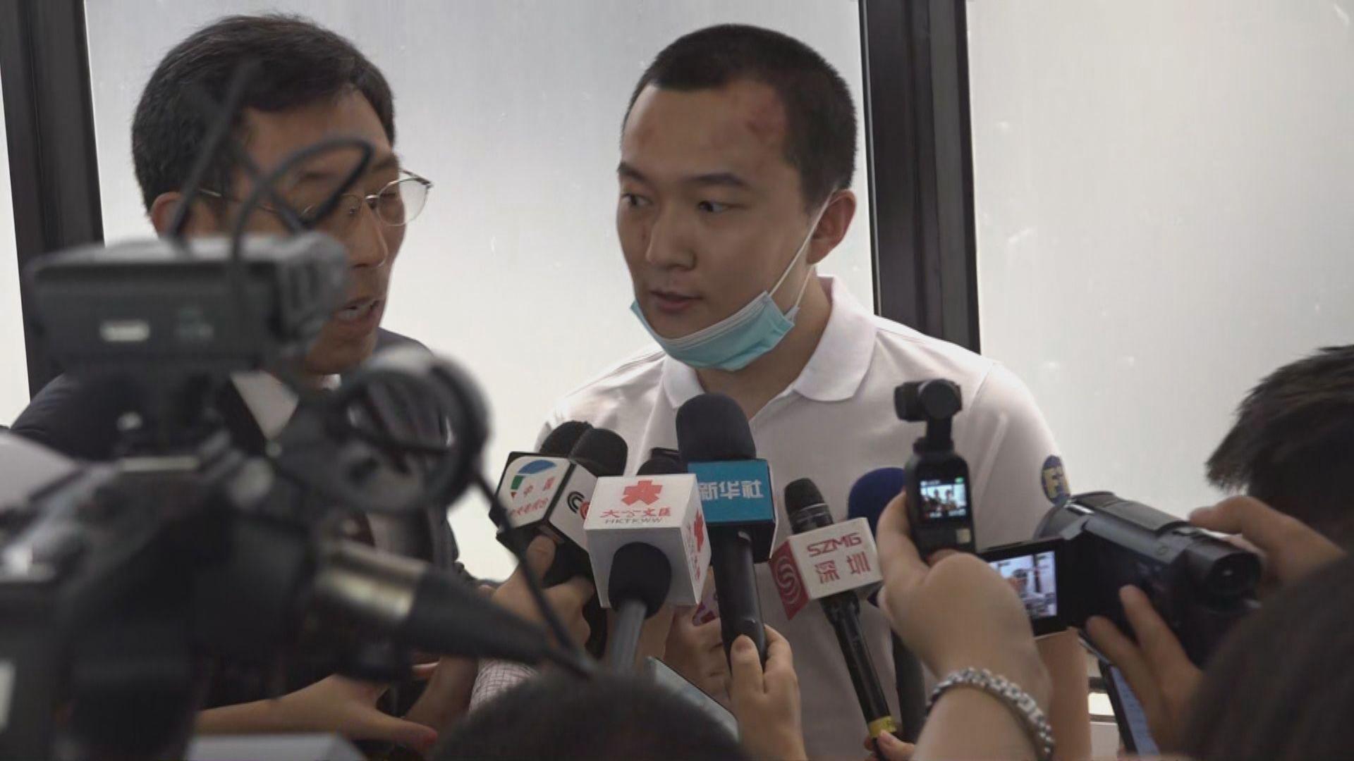 被示威者襲擊的環球時報記者付國豪出院