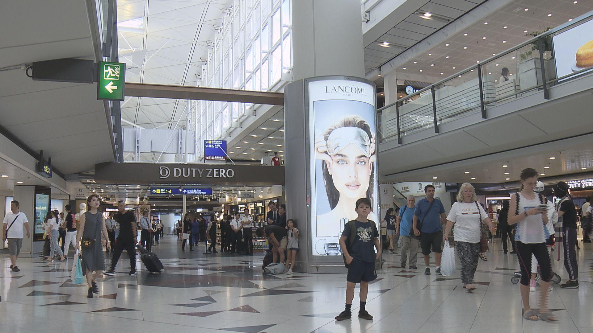 機場客運大樓大部分商舖食肆周三起停業兩周