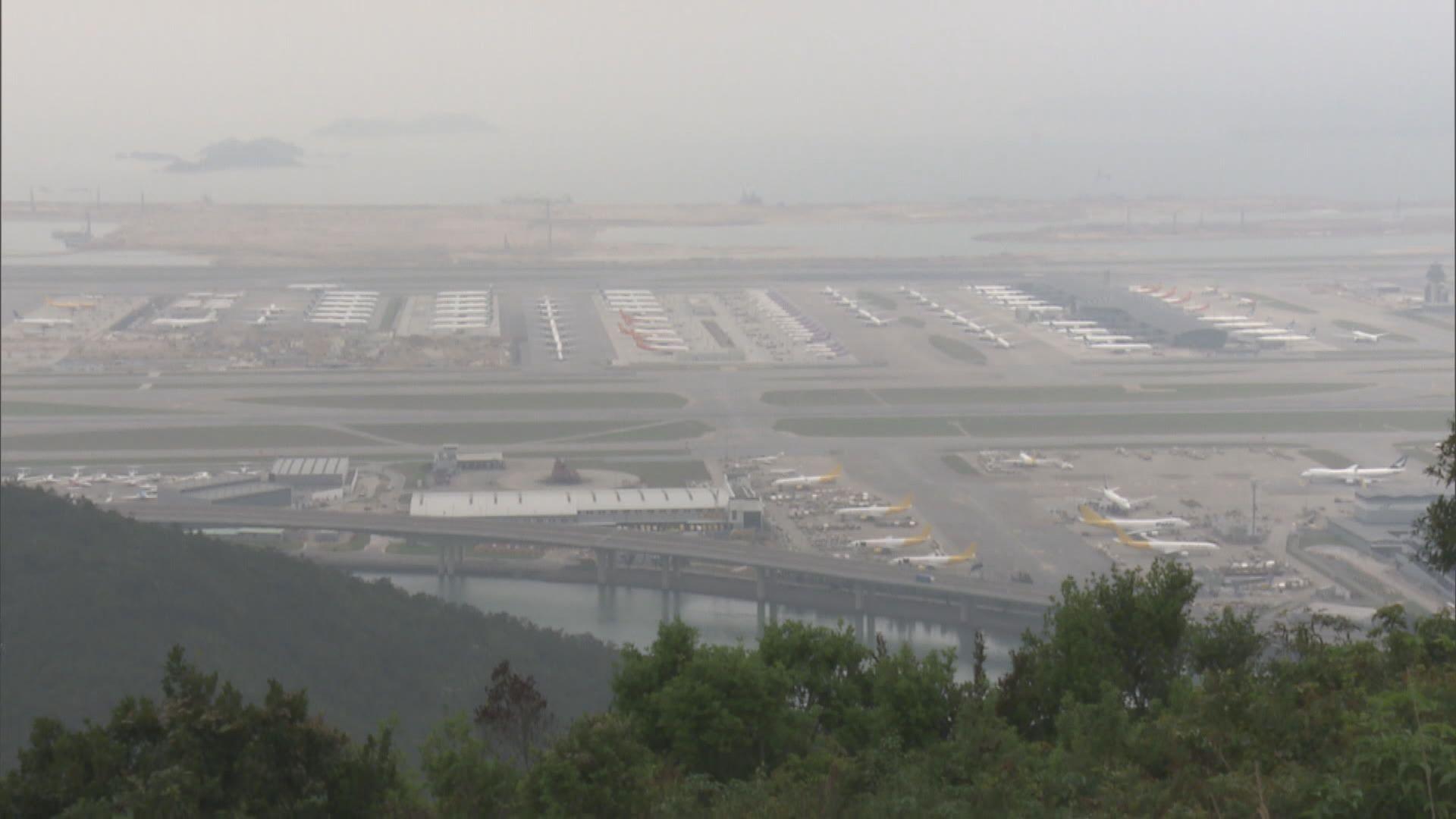 機場下周三起改為單跑道運作