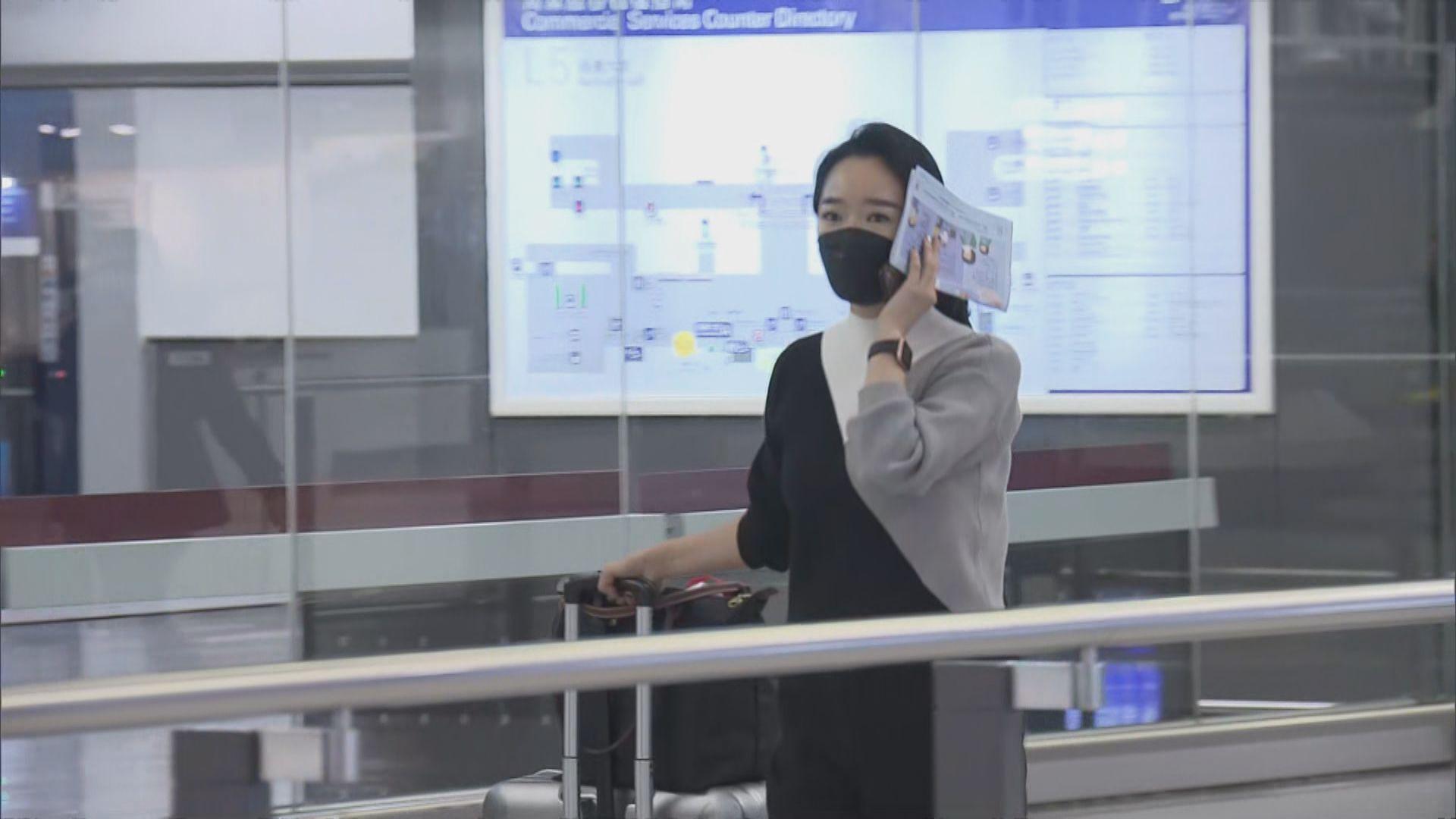 南韓抵港旅客需填寫記錄表格