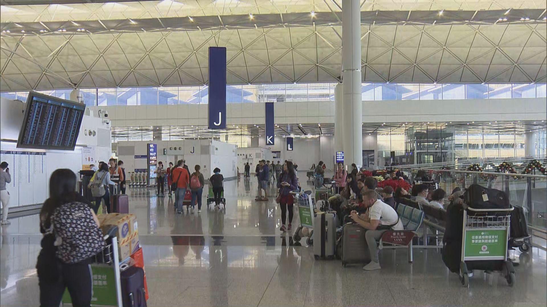 香港機場一號客運大樓擴建部分今日啟用