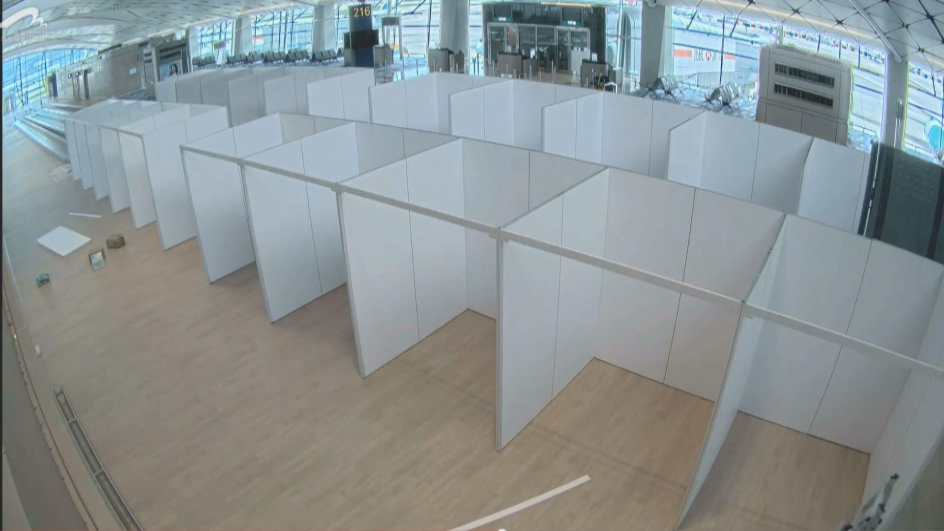 機場中場客運大樓改為臨時樣本採樣中心