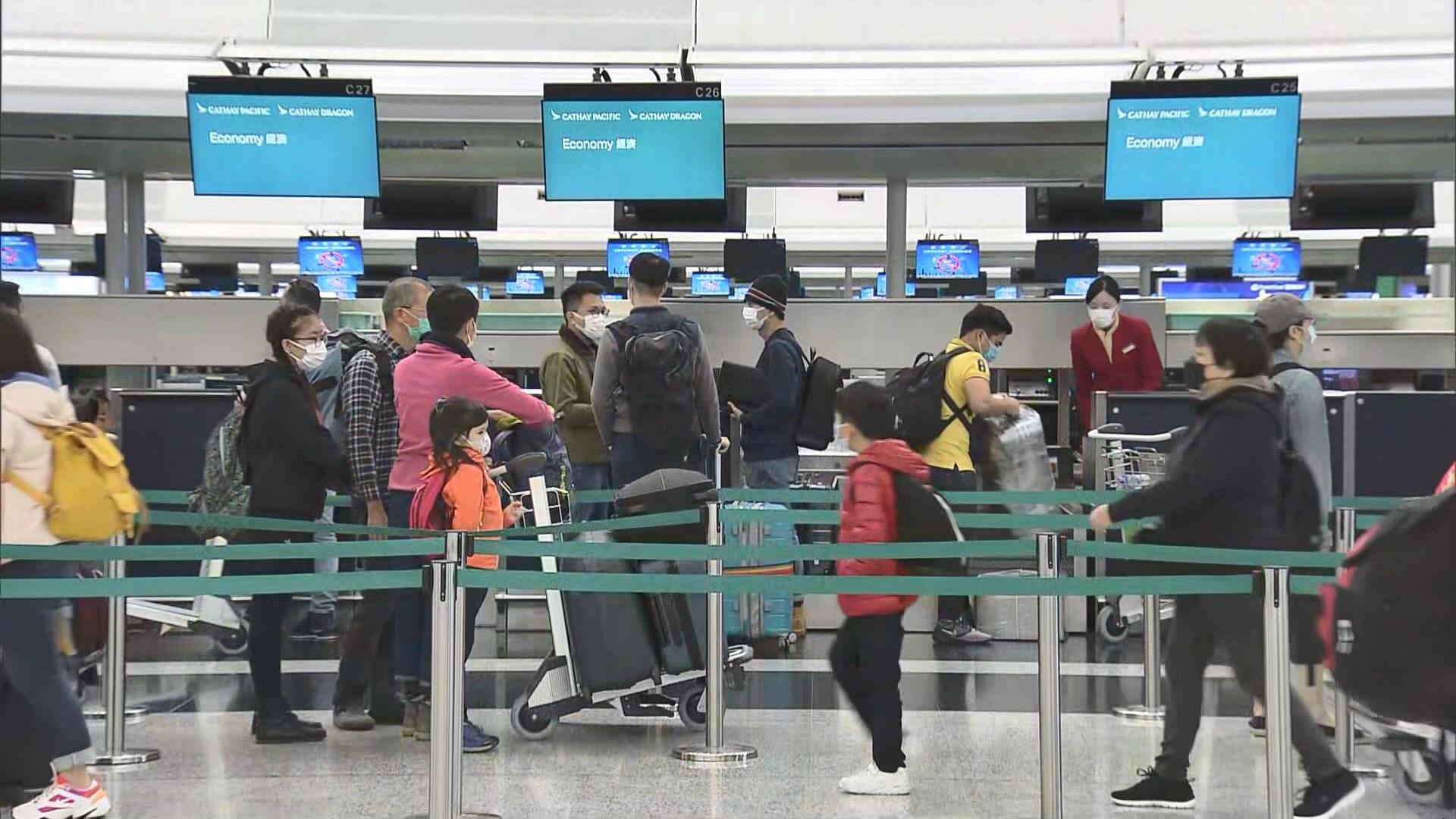 有航空公司稱往泰國的港澳旅客或要接受隔離