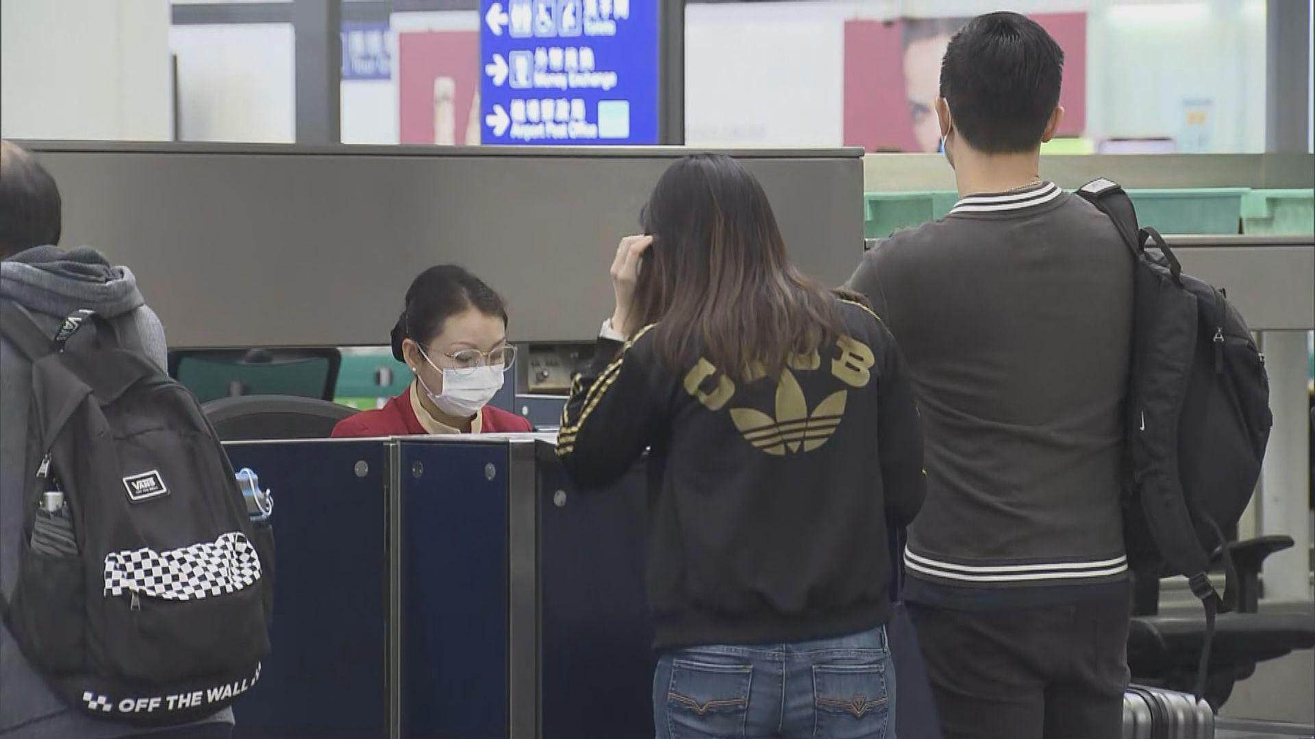 有泰國國營航空公司指無收到隔離通知