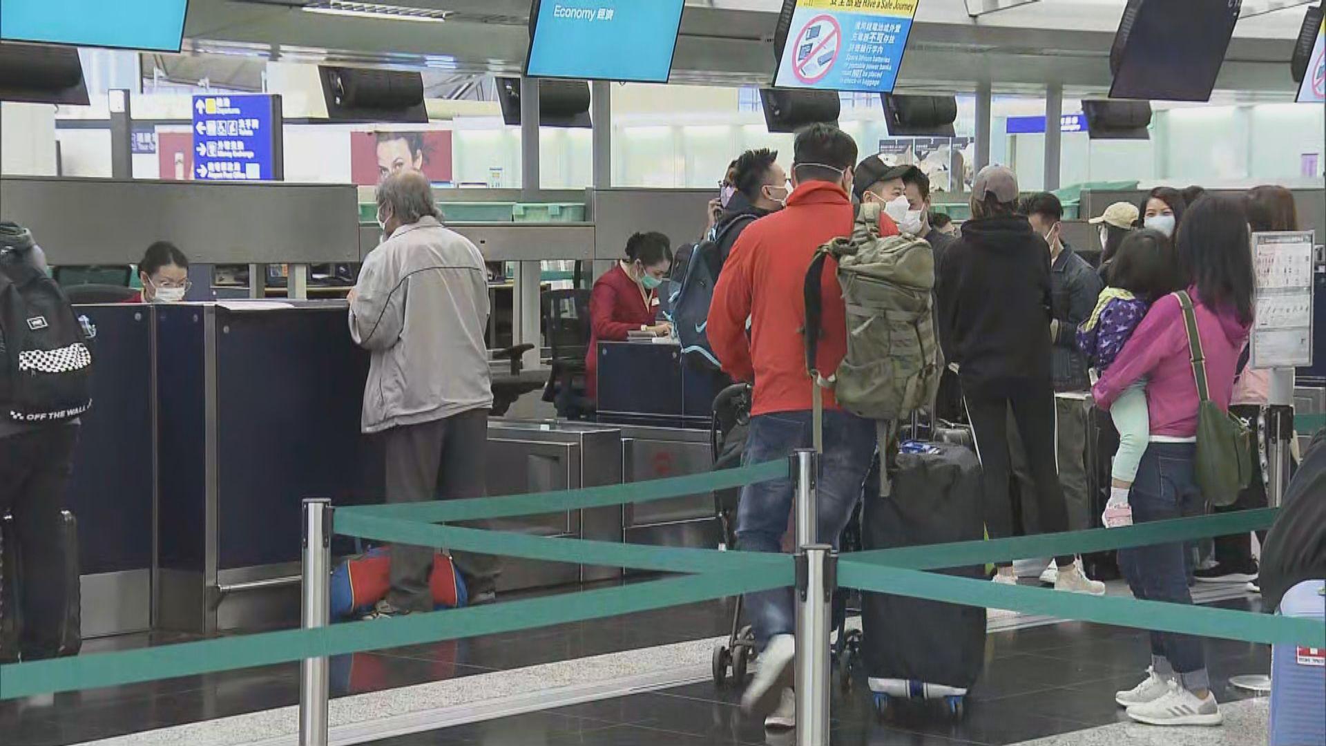 多間航空公司未有往返泰國退票安排