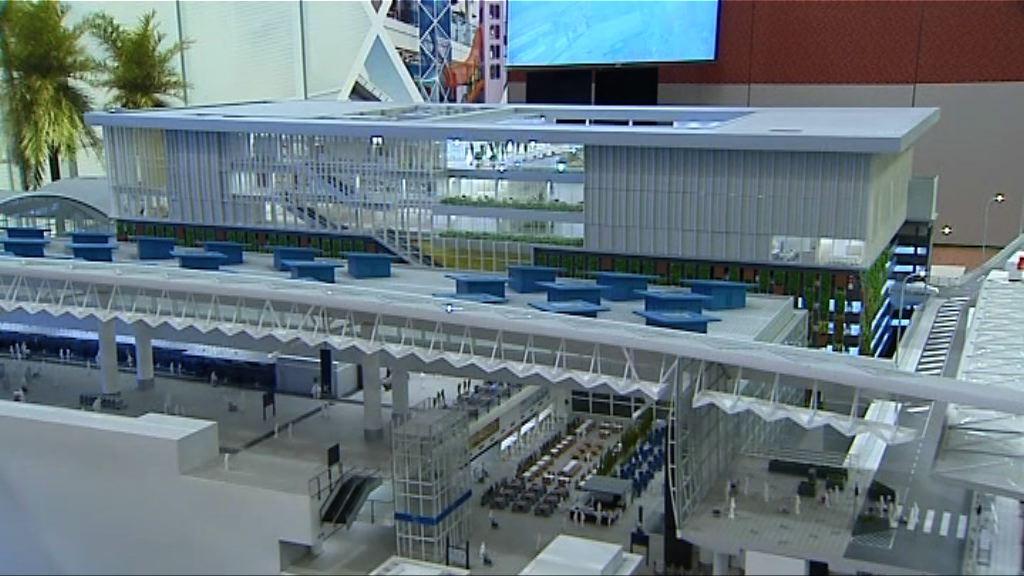 機管局斥70億擴建一號客運大樓