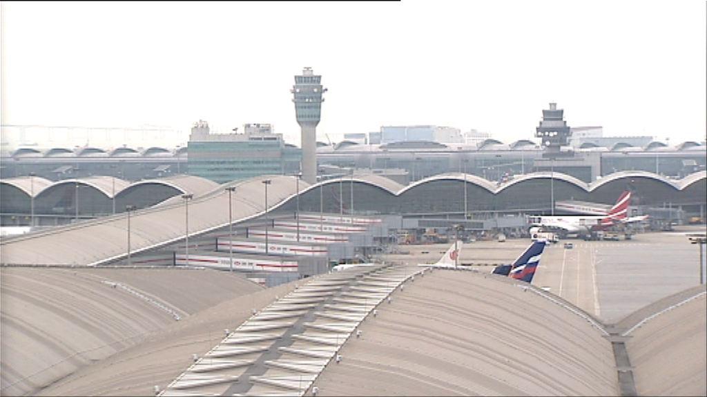 機場一號客運大樓擴建應付客量增長