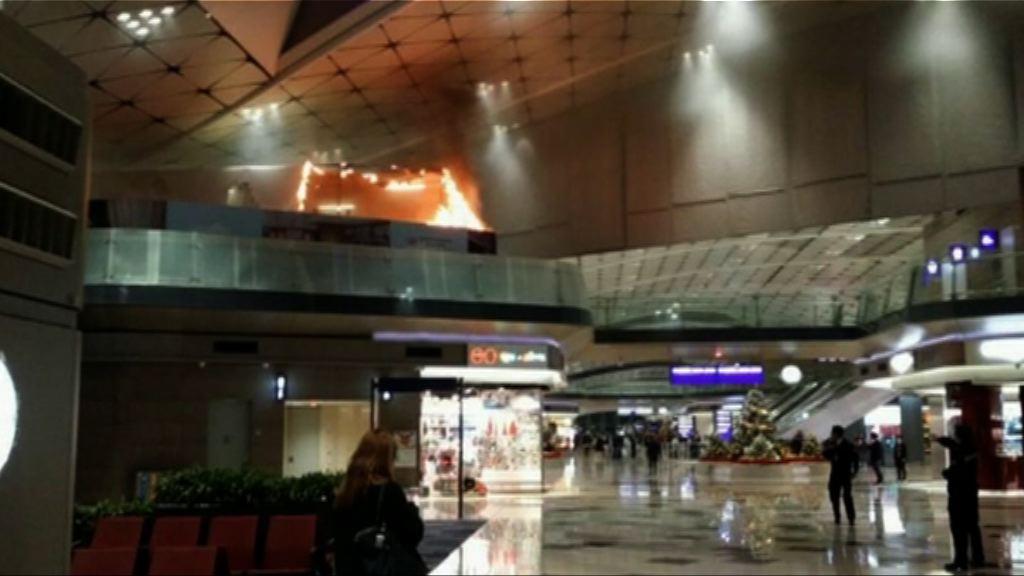 機場客運大樓火警 無人受傷