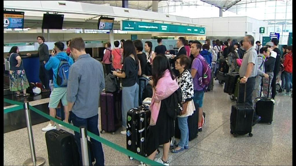 本港航空交通陸續恢復正常