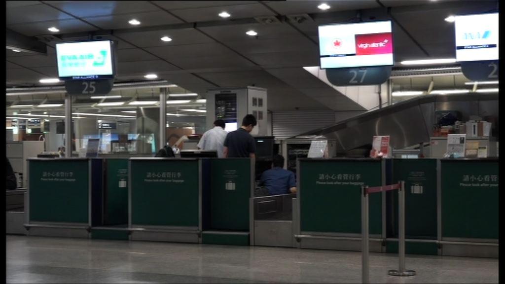 行李處理系統故障 九龍站暫停預辦登機