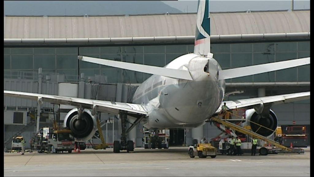 民航處公布國泰與港航飛機嚴重事故初步報告