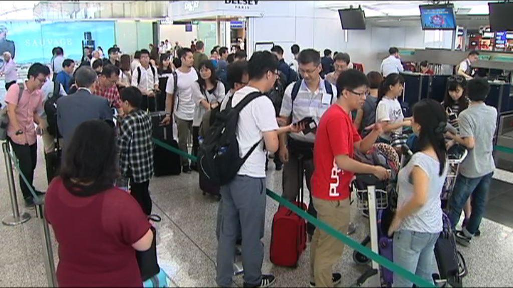 多班到台灣航班傍晚將取消