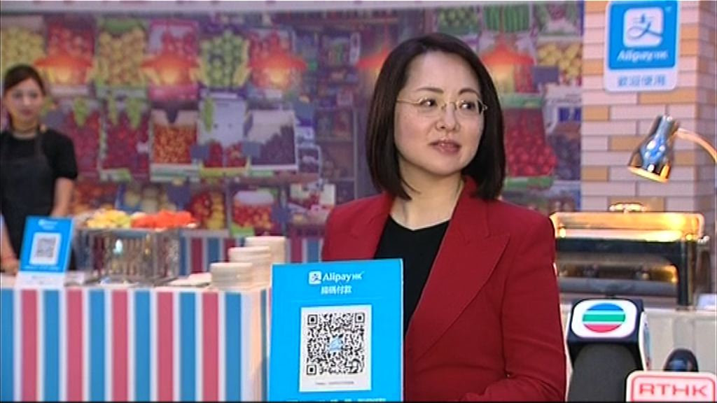 【累積逾百萬用戶】支付寶香港:會繼續增加合作商戶