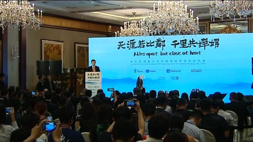 【主攻菲傭市場】支付寶香港推港菲匯款服務