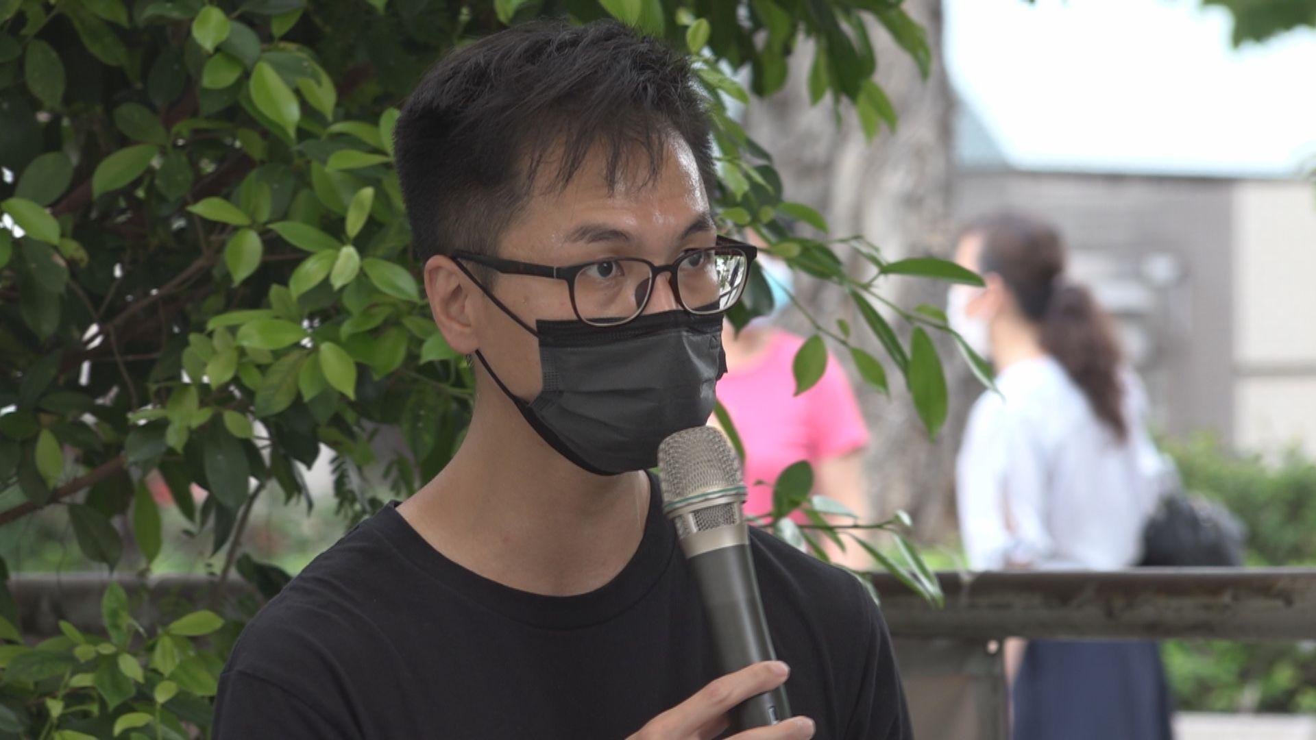 支聯會常委梁錦威指定期開會考慮不同方案應對政治環境