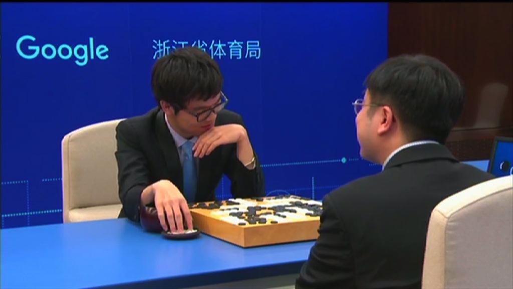 人機大戰AlphaGo勝首回合