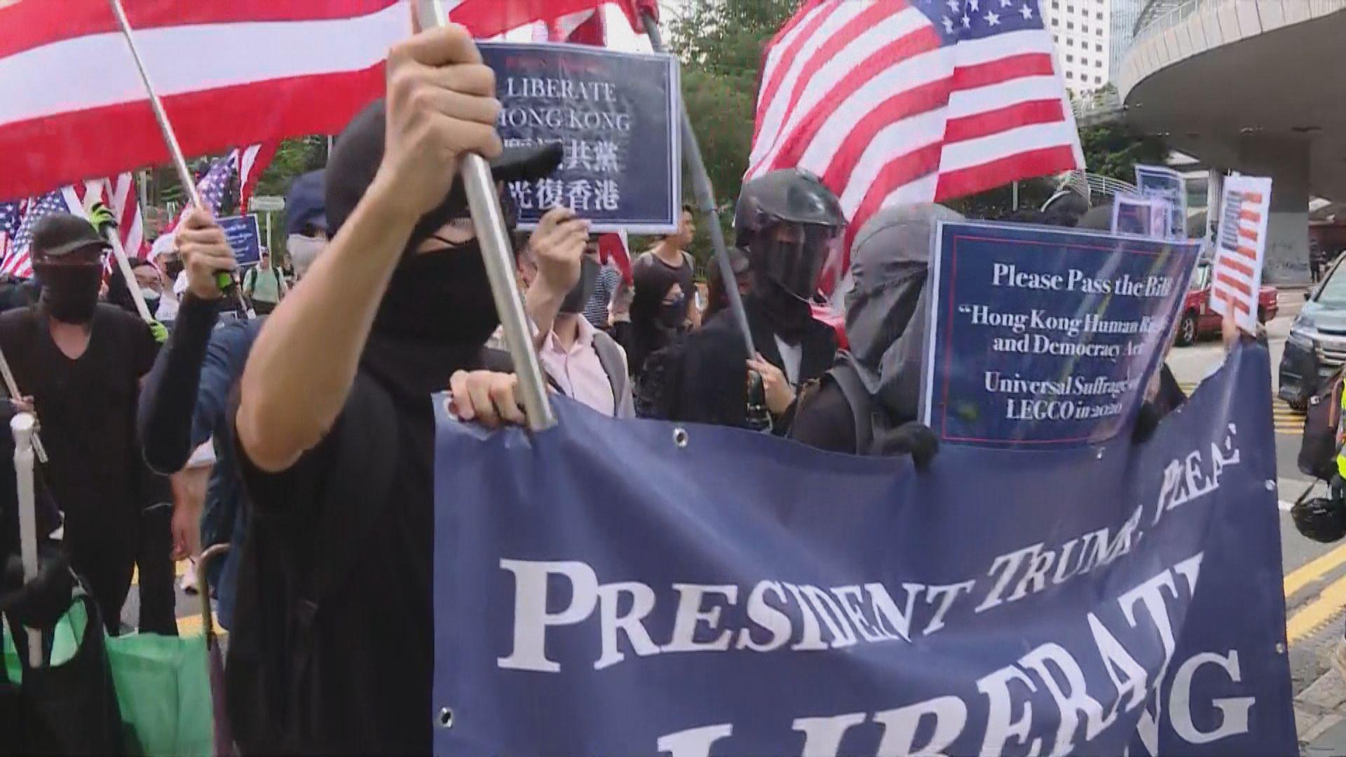 網民發起集會遊行至美駐港總領事館