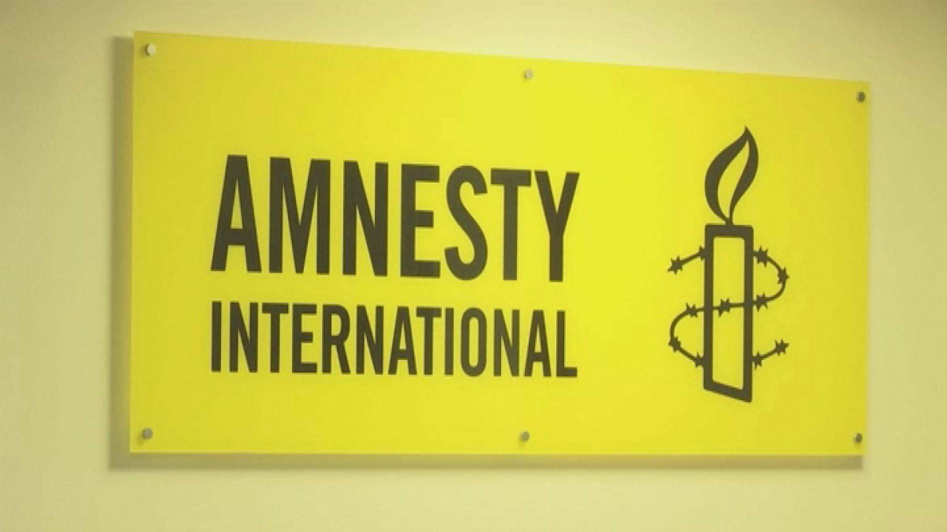 充斥欺凌文化 國際特赦組織重整管理層