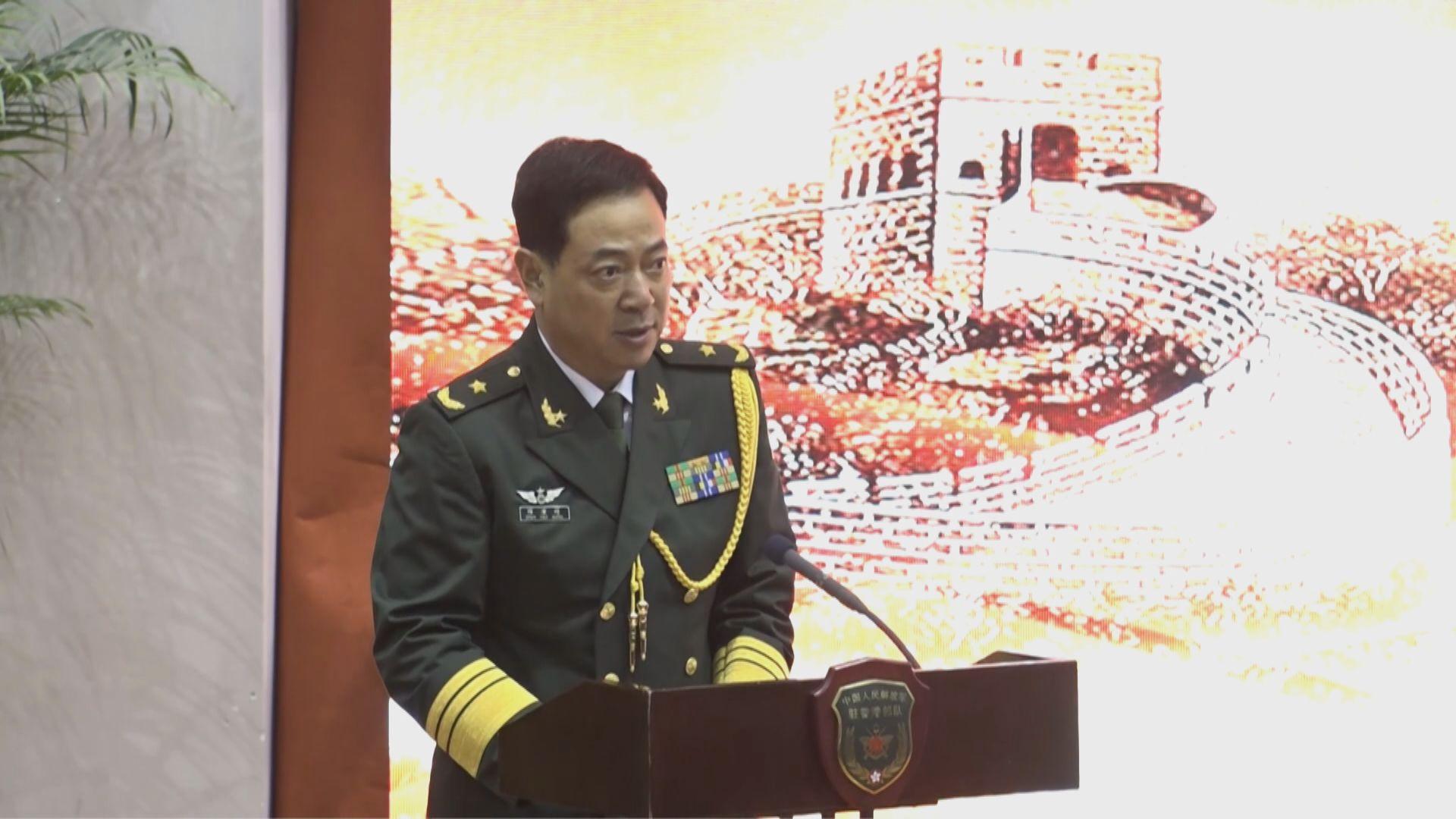 駐港部隊司令:支持林鄭依法施政及警方嚴正執法