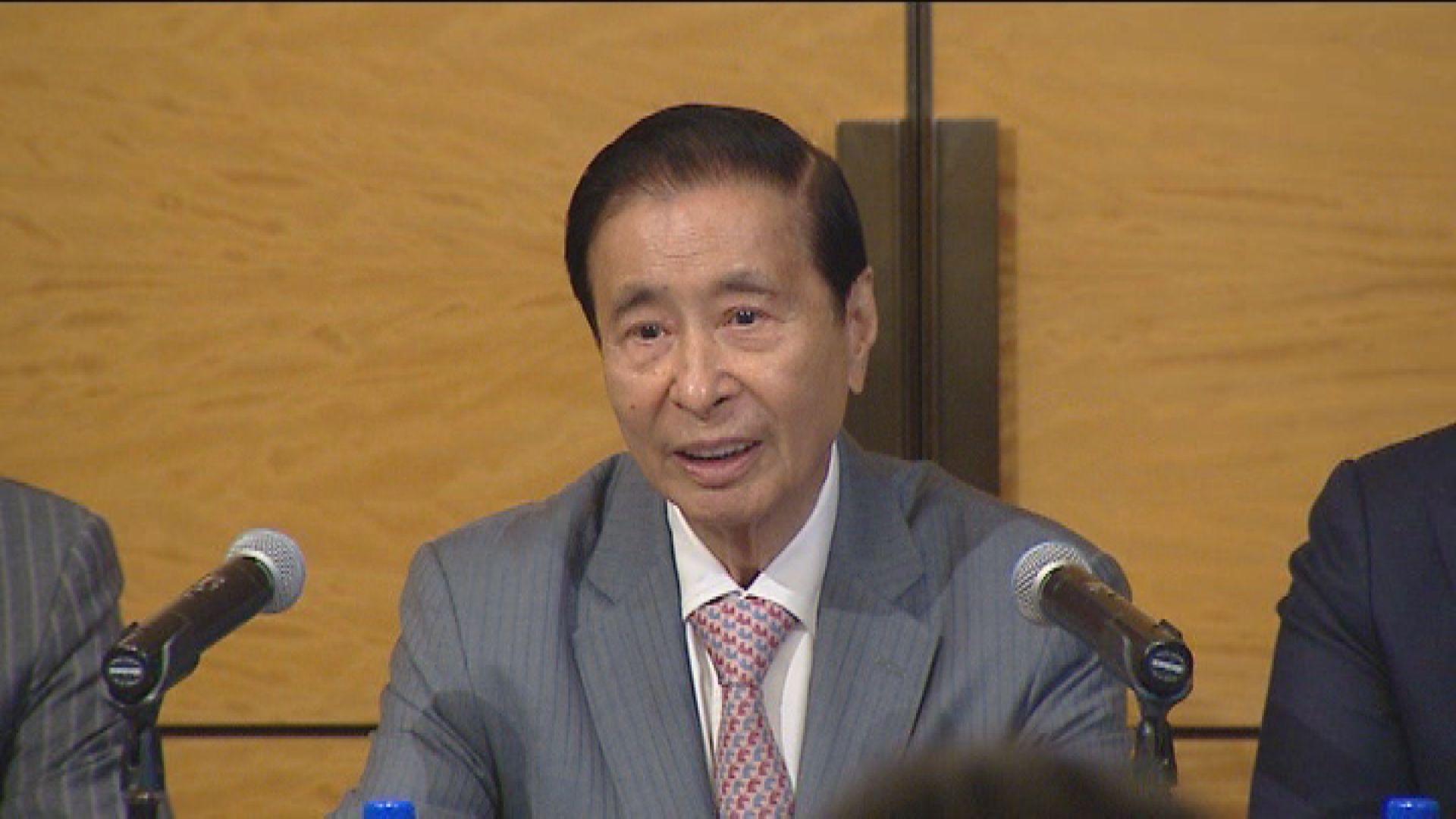 李兆基將於周二股東會後退任恒地主席兼總經理