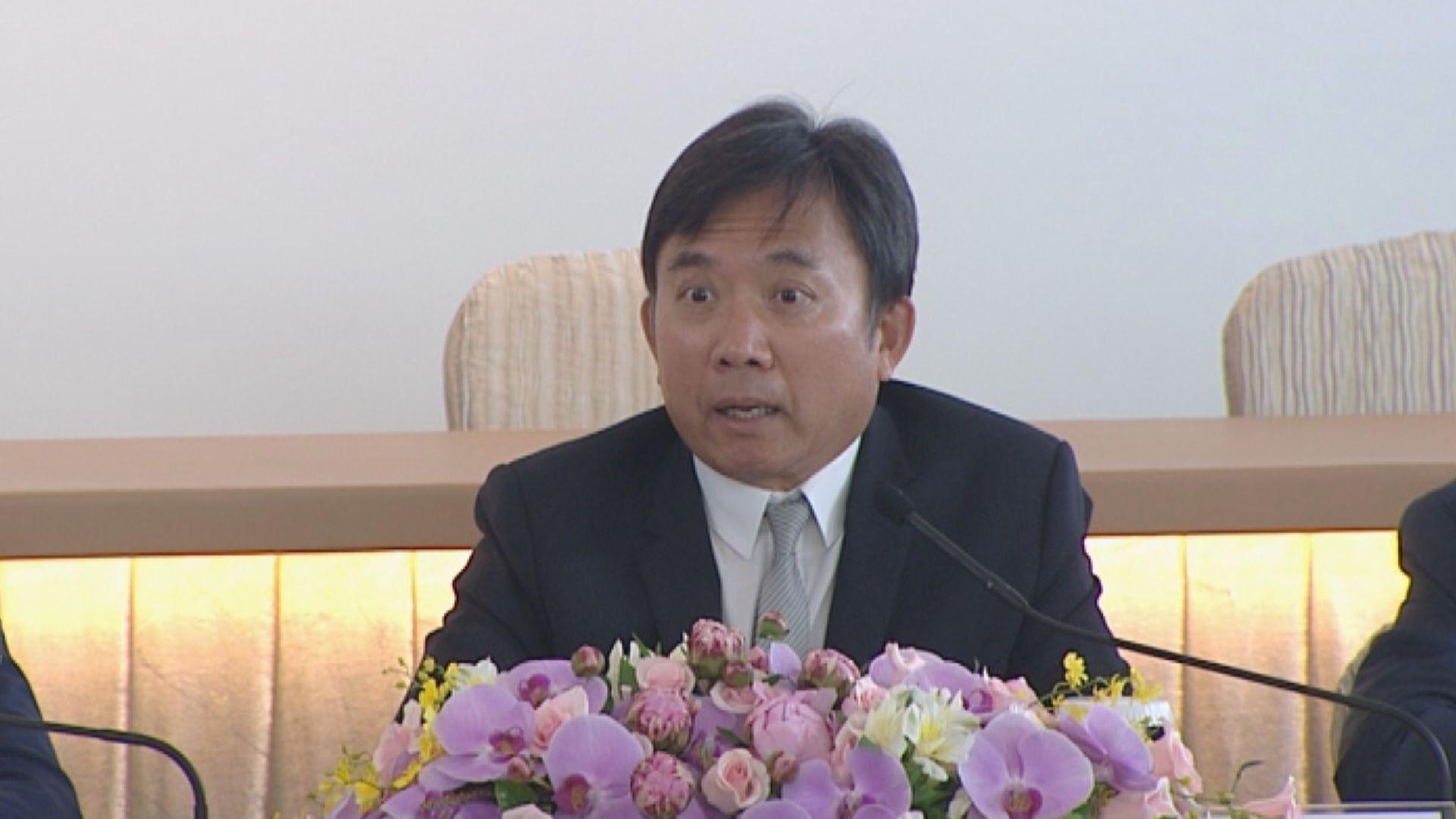 陳國強辭任電視廣播董事局主席及非執董