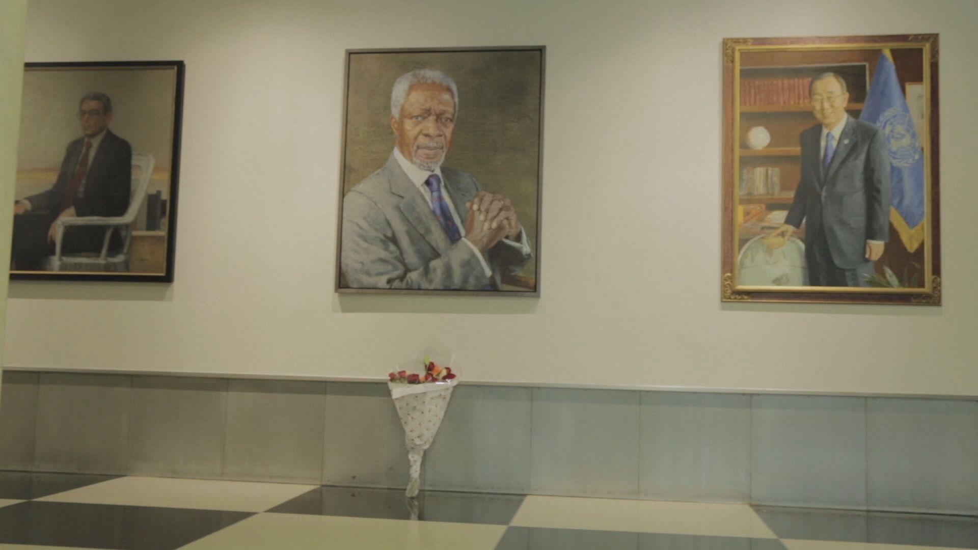 聯合國及多國領袖悼念安南