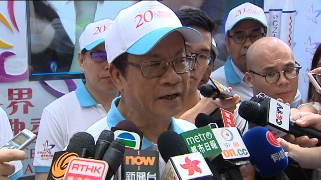 鄭耀棠:不相信慶回歸活動與民陣遊行釀衝突