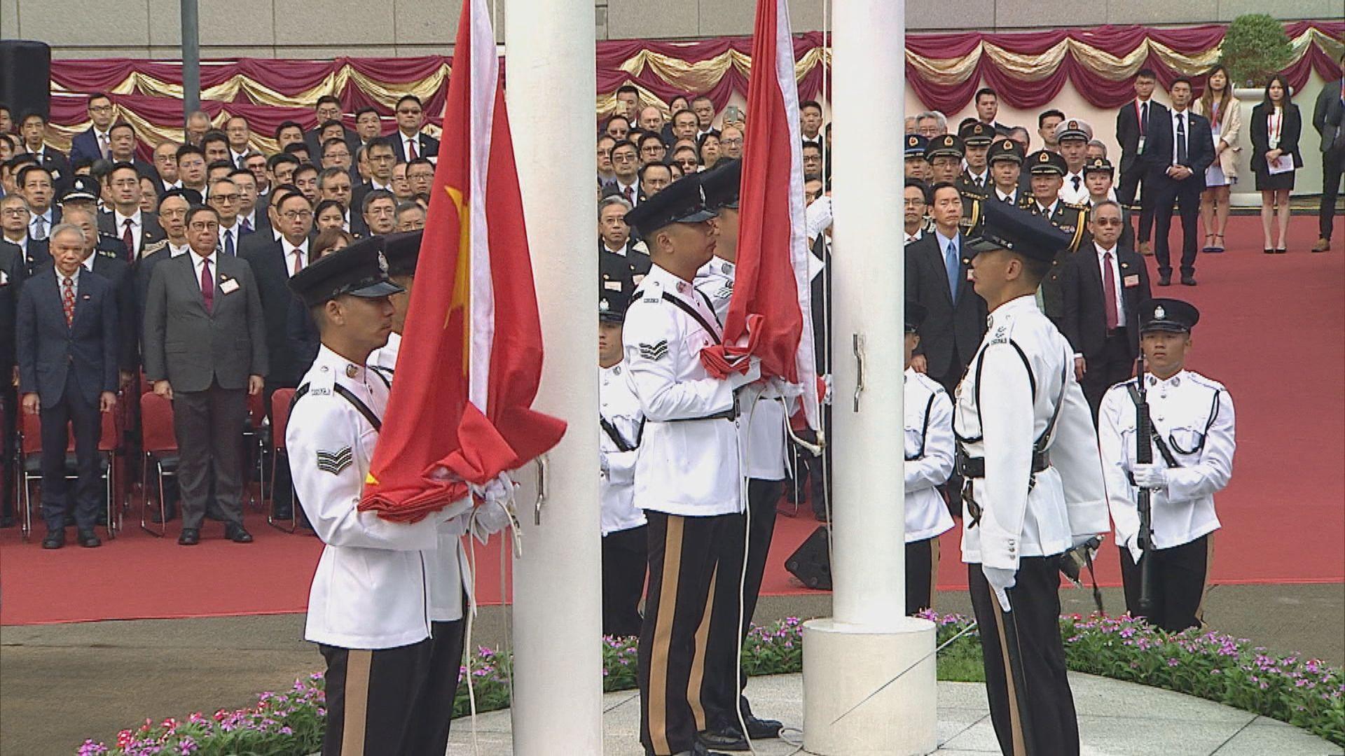 《國歌條例草案》刊憲本月23日立法會首讀
