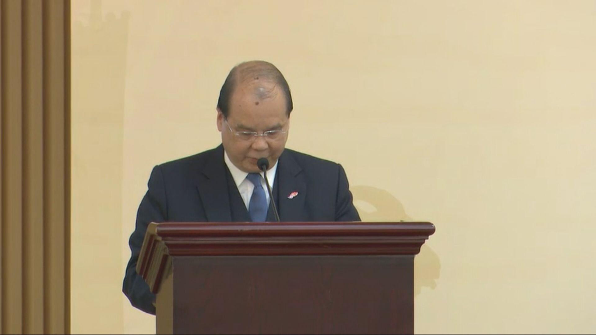 張建宗:社會將明白國歌法存在的需要