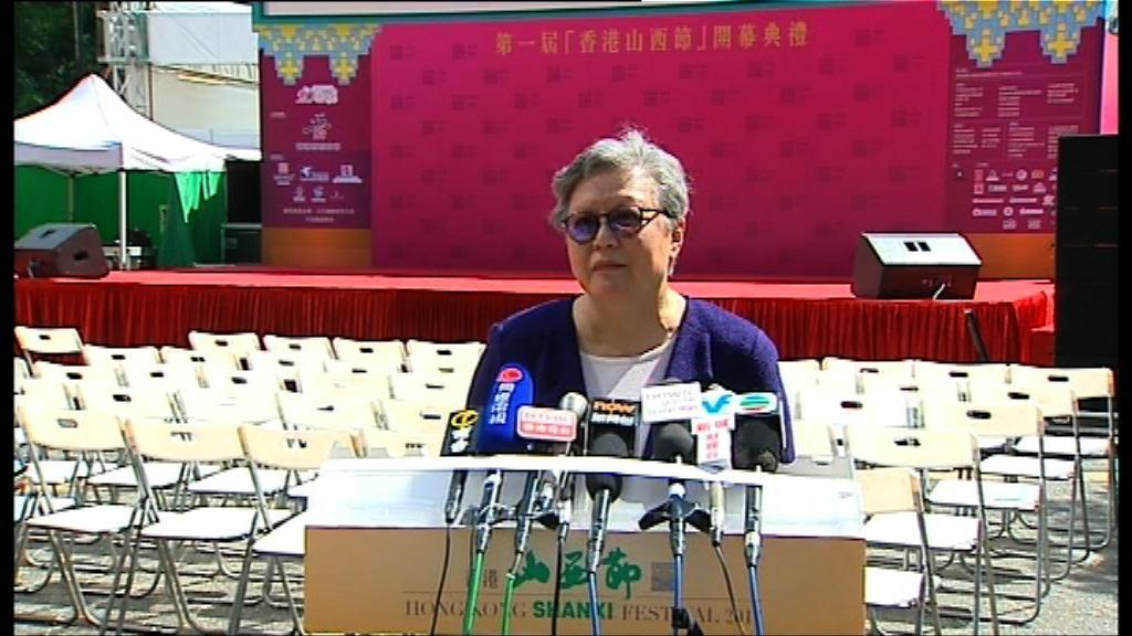范徐麗泰:市民噓國歌只會造成社會對抗性